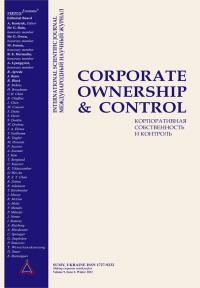 The selection of articles on shareholder activism